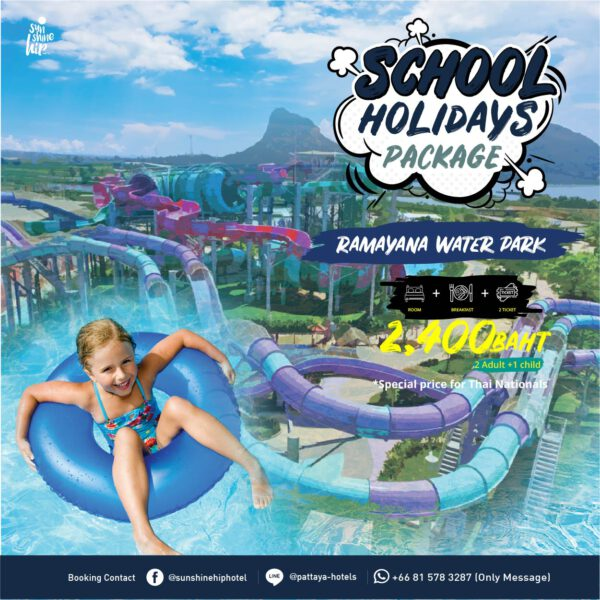 School Holidays Package with Ramayana water Park